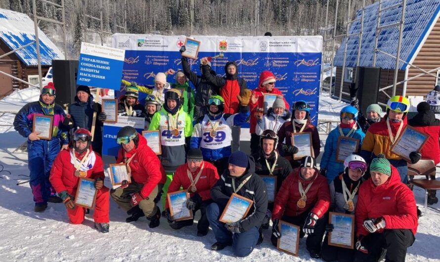 20 февраля состоялся «Кубок Благотворителя «Золотая Шория»