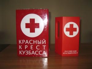 малые копилки для установки на кассу или стойку регистрации