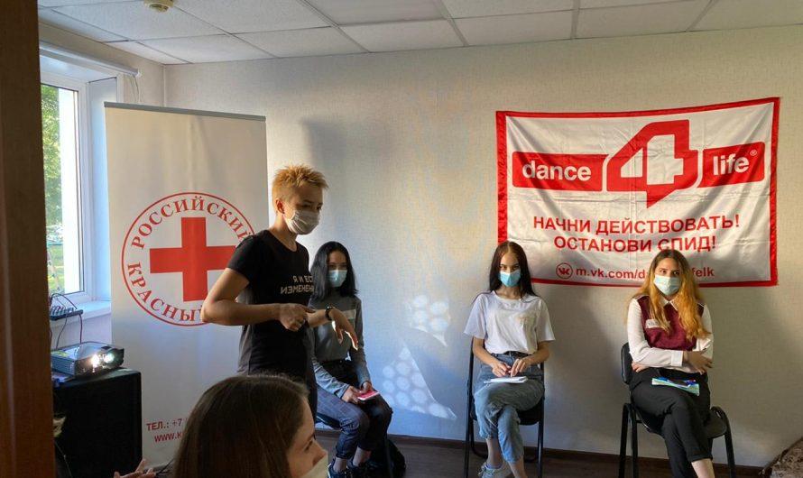Подготовка волонтерских команд профилактике  ВИЧ-инфекции среди сверстников