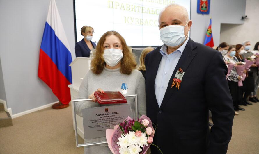 Рабочая встреча с Губернатором Кузбасса Сергеем Евгеньевичем Цивилевым
